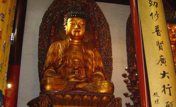 What is Dukkha? by Buddhadasa Bhikkhu