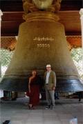 Big Bell Burma © Sir John Aske