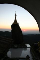 Stupa in Burma Photo: © John Aske