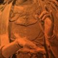 Bodhisattva possibly Hua Yen