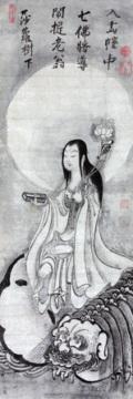 Hakuin Ekaku, 1685-1768, Monju. Ink on paper, 32 x 10.6 in. Chikusei Collection.