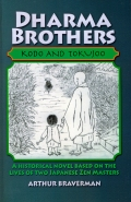 Dharma Brothers: Kodo and Tokujoo, by Arthur Braverman