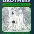Dharma Brothers: Kodo and Tokujoo, by Arthur Braverman
