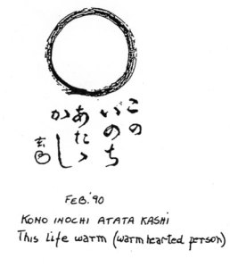 This life warm person. Calligraphy by Tangen Harada Roshi, Bukkoku-ji, Feb 1990