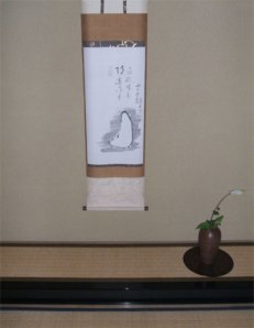 Bodhidharma scroll. Photo: © Hazel Waghorn