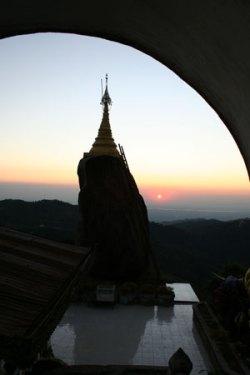 Burmese Stupa Photo © John Aske