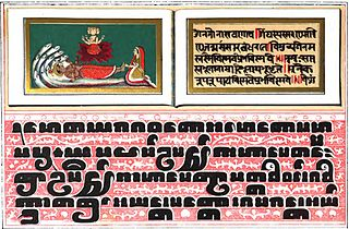 "Top: a text in Sanskrit (praise of Vishnu), written in devanagari. Bottom: a text in Pali from a Buddhist ceremonial scripture called ""Kammuwa"" from Burma (probably in old Mon scipt)."
