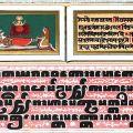 Sanskrit-Pali_Faulmann_Gesch_T10.jpg