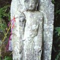 Dartington Buddha