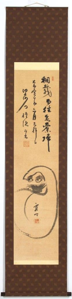 Daruma by Iida Toin. Image © Shambhala Publications