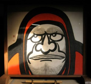 Toji-in's Daruma / Bodhidharma Photo © @KyotoDailyPhoto