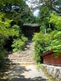 Jingo-ji Shingon temple Photo: ©@KyotoDailyPhoto