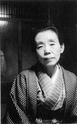 Photograph of Motoko Ikebe courtesy of Arthur Braverman