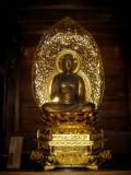 Amida Nyorai ( 'Buddha of Infinite Light & Life').