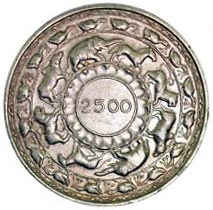 Coin. Ceylon 2500 years of Buddhism in 1957 5 Rupees