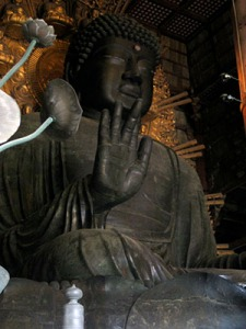 Great Buddha Daibutsu Photo © @KyotoDailyPhoto