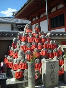 Rokuharamitsu-ji. Photo © @KyotoDailyPhoto