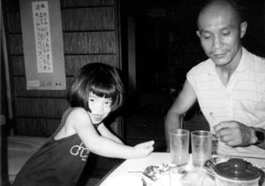 Koshi Ichida with his daughter, Photo with thanks, Arthur Braverman