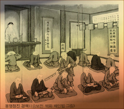 Zazen, from a Korean Temple drawing.