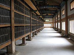 Haeinsa Temple the repository for Tripitaka Koreana, the Korean Buddhist Canon