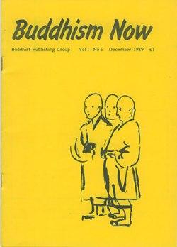 Cover of the December 1989 Buddhism Now. Art © Marcelle Hanselaar