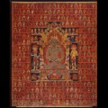 The cosmic Buddha Vairochana, approx. 1275–1350. Tibet, Sakya Monestary. Thangka; colors on cotton. Museum purchase, City Arts Trust Fund, 1991.1.