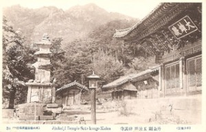 Singyesa Buddhist temple, in the 1930s. Korea (This is a file from the Wikimedia Commons.)