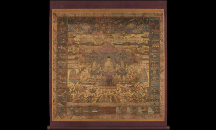 Taima mandala, approx. 1300–1400. Japan. Hanging scroll; ink, colors and gold on silk. The Avery Brundage Collection, B61D11+.   © Asian Art Museum, San Francisco