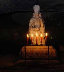 Avalokitesvara, Korea (This is a file from the Wikimedia Commons.)