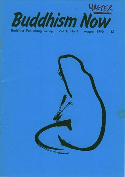 Cover of the August 1990 Buddhism Now. Art © Marcelle Hanselaar