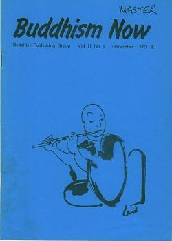 Cover of the December 1990 Buddhism Now. Art © Marcelle Hanselaar