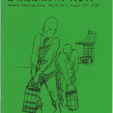 1991 Aug