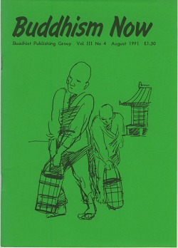 Cover of the August 1991 Buddhism Now. Art © Marcelle Hanselaar