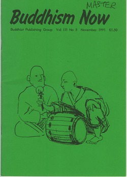 Cover of the November 1991 Buddhism Now. Art © Marcelle Hanselaar