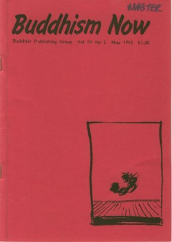 Cover of the May 1992 Buddhism Now. Art © Marcelle Hanselaar
