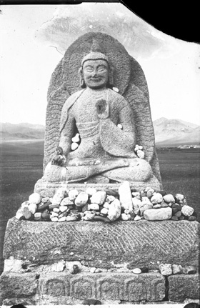 Stone Buddha Photo from #endangeredarchives @bl_eap, Ulaanbaatar