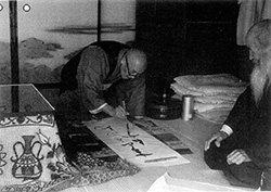 Photo of Katô Kôzan doing calligraphy, thanks to Arthur Braverman
