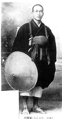 Photo of Sawaki Kôdô around 33 years old, thanks to Arthur Braverman
