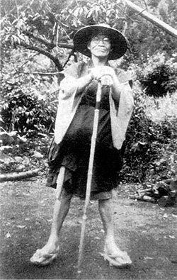 Photo of Sawaki Kôdô, thanks to Arthur Braverman