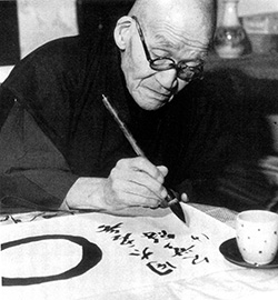Photo of Sawaki Kôdô doing calligraphy, thanks to Arthur Braverman