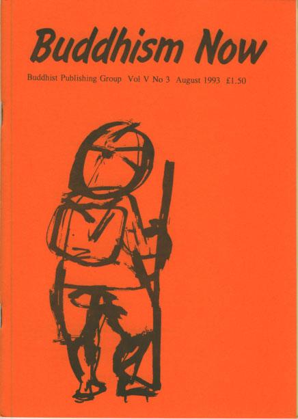 1993 Aug