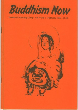 Cover of the February 1993 Buddhism Now. Art © Marcelle Hanselaar