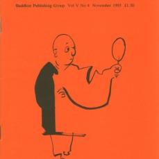 1993 Nov