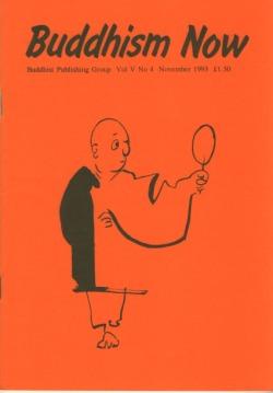 Cover of the November 1993 Buddhism Now. Art © Marcelle Hanselaar
