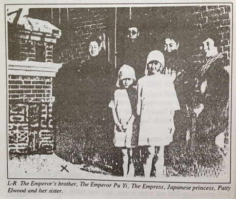 l-r The Emperor's brother, The Emperor Pu Yi, The Empress, a Japanese princess, Patty Elwood and her sister