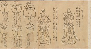 Scroll of Mudras, Japan, Heian period (794–1185). The Metropolitan Museum of Art