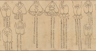 Scroll of Mudras DP234312