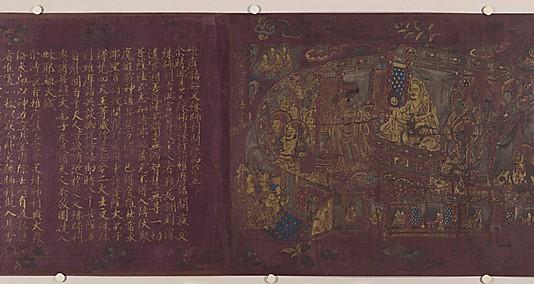 Vimalakirti Sutra – Buddhism now