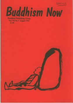 Cover of the August 1995 Buddhism Now. Art © Marcelle Hanselaar