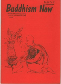 Cover of the February 1995 Buddhism Now. Art © Marcelle Hanselaar